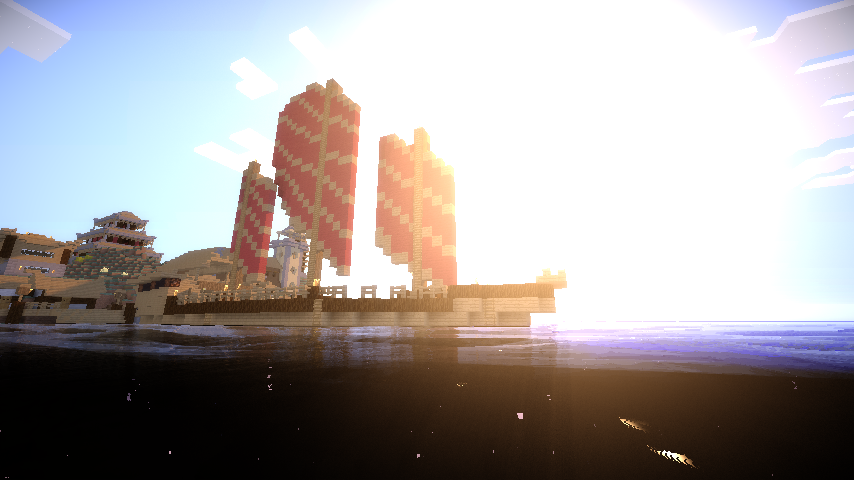 La jonque : heureusement qu'il n'y a pas de baleine sur Zcraft.