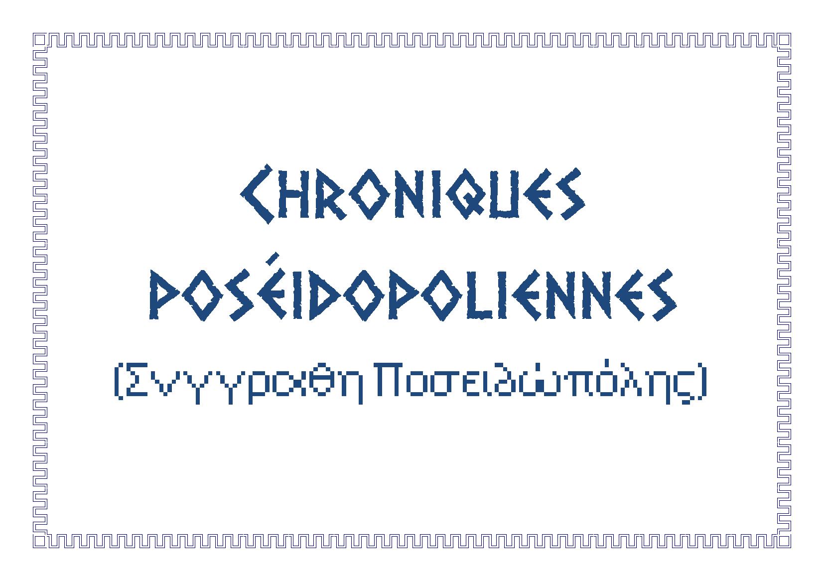 Chroniques-poséidopoliennes-couv.png